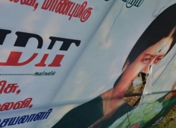 ADMK functionary announce prize money to Find the suspect, who tore Sasikala flex banner
