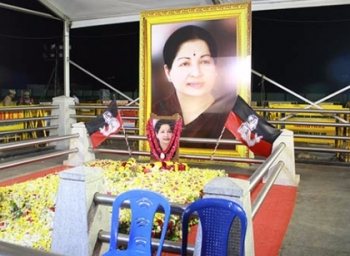 Apollo, Poes Garden, ADMK Office : Now and Then #3MinuteRead