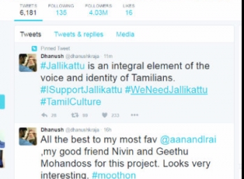 Jallikattu is an identity of tamilians says Dhanush