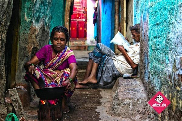 புகைப்படக் கலை படம் : க.விக்னேஸ்வரன்
