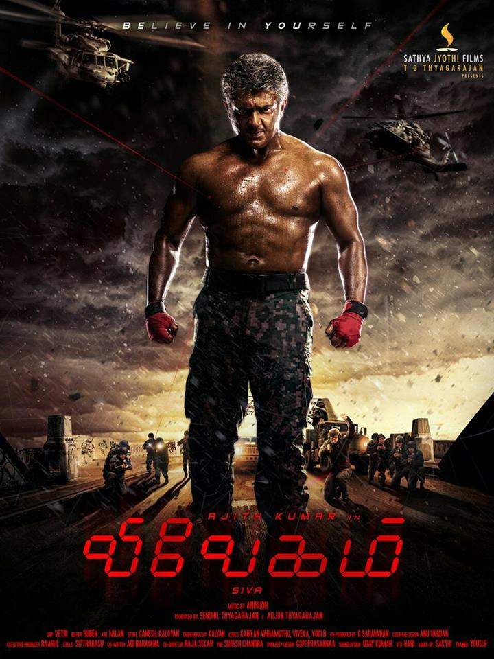 Vivegam-First-look