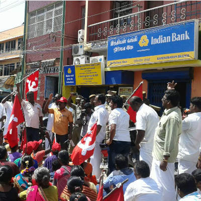 Communist protest at Ramanathapuram