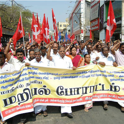 Coomunist protest at Nagerkoil