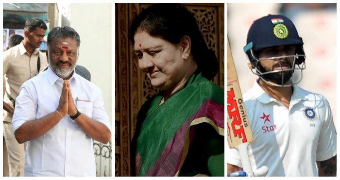 ஓ.பன்னீர்செல்வம், சசிகலா, விராட் கோலி