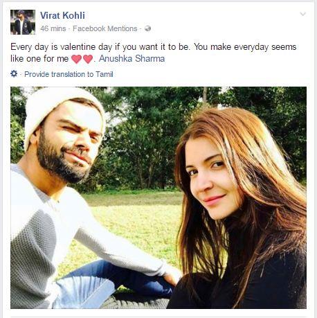 Virat Kohli's Facebook tweet