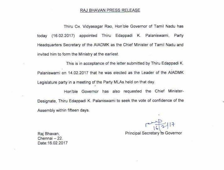 Rajbhavan press release