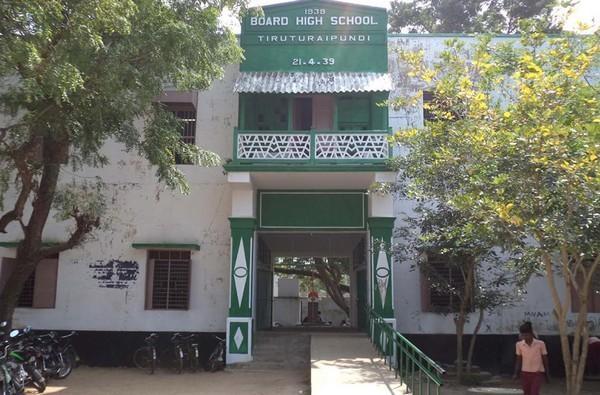 சசிகலா படித்த பள்ளி