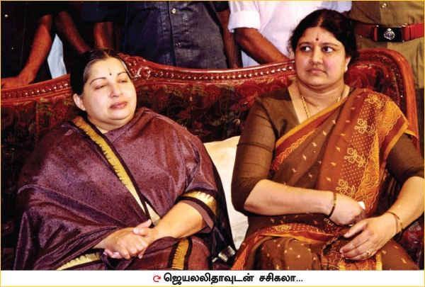 ஜெயலலிதா - சசிகலா