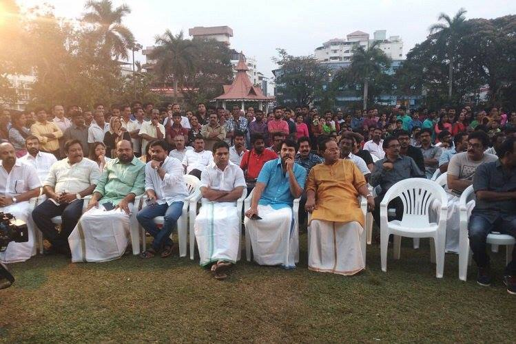 Malayalam Film industry protest