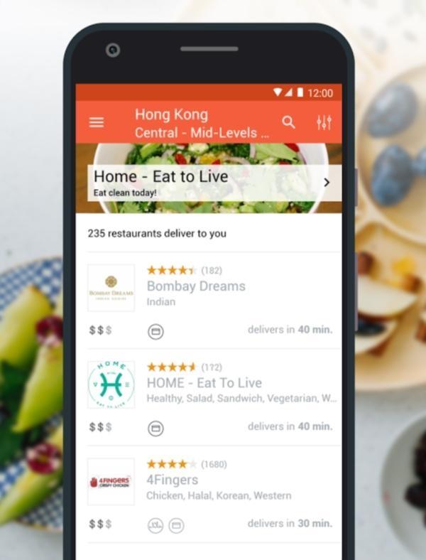 ஃபுட் பாண்டா ஆப் Foodpanda app