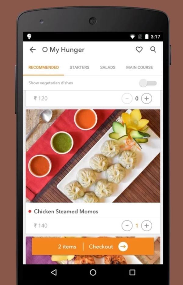 ஸ்விக்கி ஆப் Swiggy App