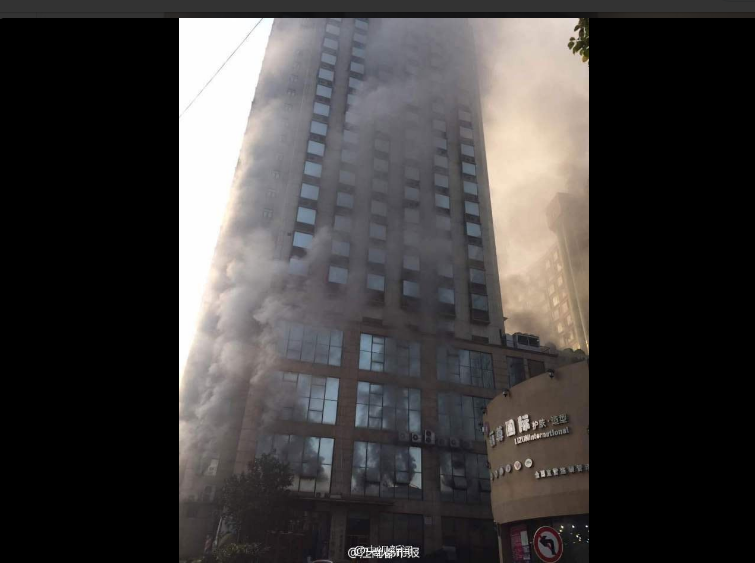 China fire accident