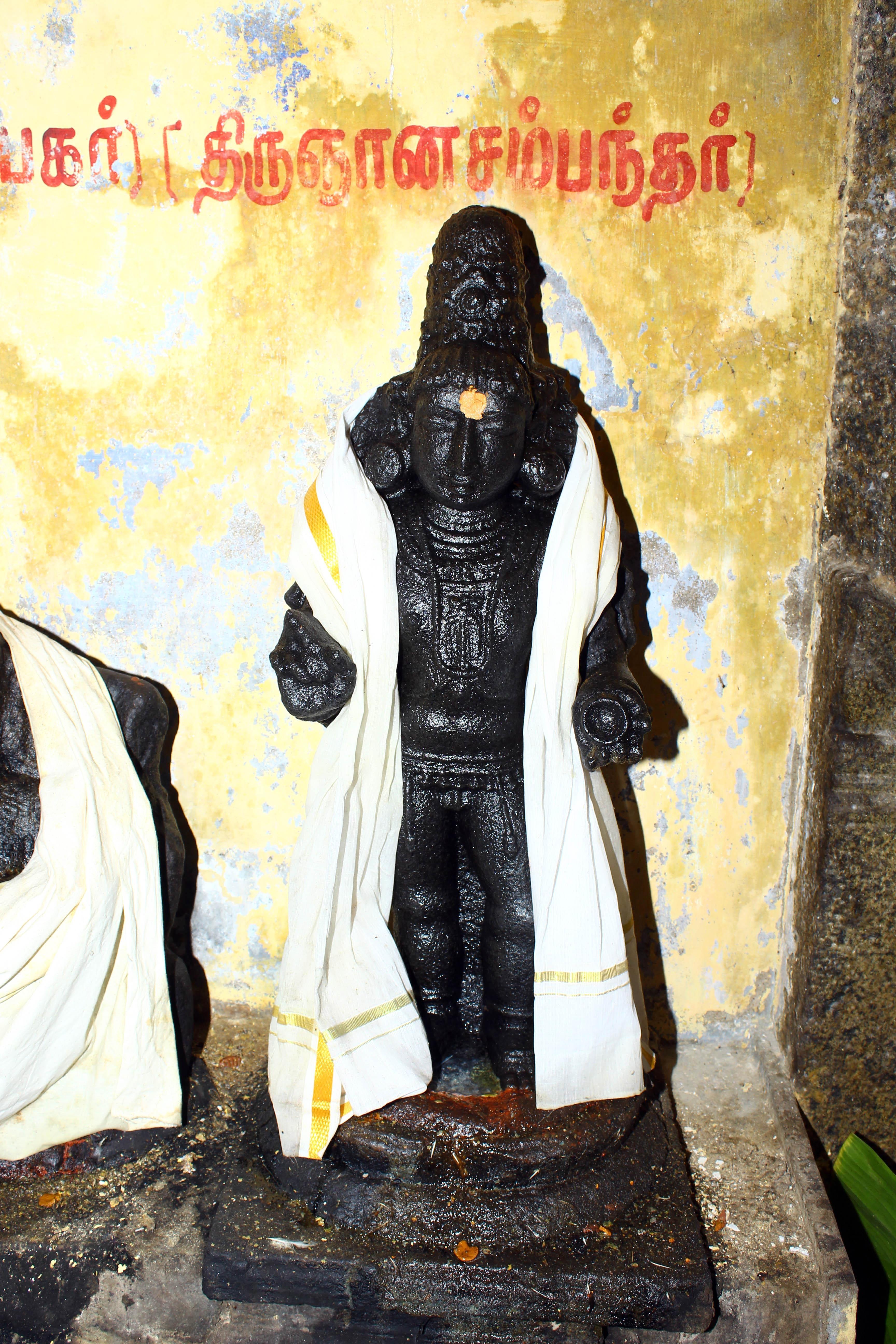 திருஞானசம்பந்தர்