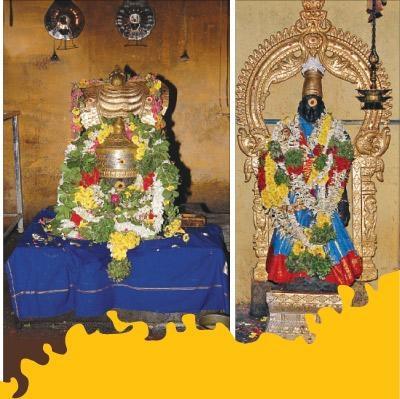 செங்காணி ஸ்ரீகோதபரமேஸ்வரர்