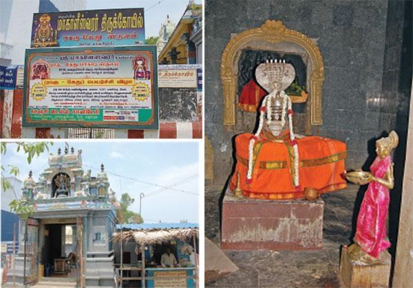 காஞ்சி ஸ்ரீமாகாளீஸ்வரர் கோயில்