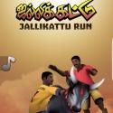 அலங்காநல்லூர் லட்சியம்... ஆண்ட்ராய்டு, ஐ.ஓ.எஸ் நிச்சயம்..! #JallikattuRun