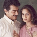 அஜீத், ஷாலினி இடையே  காதல் தோன்றிய அந்தத் தருணம்...!? #ValentinesDay