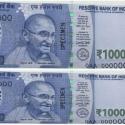 மீண்டும் புழக்கத்துக்கு வருகிறதா ரூ.1,000 நோட்டுகள்?