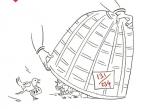 ஒவ்வொன்றும் முக்கியம் #OPSvsSasikala #OneMinuteSketch