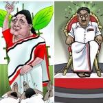 'சிரிச்சா போச்சு' விதி எண் 118 - இது 'சின்னம்மா' ஸ்பெஷல்!