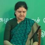 பெங்களூரு நீதிமன்ற அறை எண் 48-ல் சசிகலா ஆஜராக வேண்டும்..!