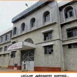 பரப்பன அக்ரஹாரா சிறையைச் சுற்றி 144 தடை