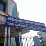 டிஎன்பிஎஸ்சி குரூப்-4 தேர்வு முடிவுகள் வெளியீடு!
