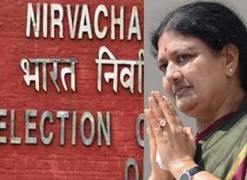 ' ஆவணங்களைக் கொடுங்கள்'  -சசிகலாவை அதிர வைத்த தேர்தல் ஆணையம்