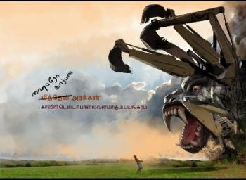 'நெடுவாசல் என் மண்... அதை நாசம் செய்ய விடமாட்டேன்!' - கொதிக்கும் கோபிநாத் #SaveNeduvasal #VikatanExclusive