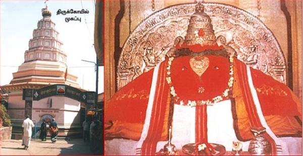 பாலி ஸ்ரீ பல்லாவேச்வர விநாயகர்