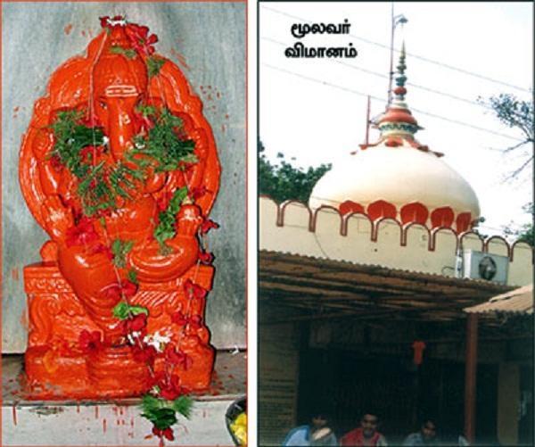 மஹத்  ஸ்ரீவரத விநாயகர்