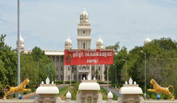தமிழ் பல்கலைக் கழக - கட்டிடக்கலை