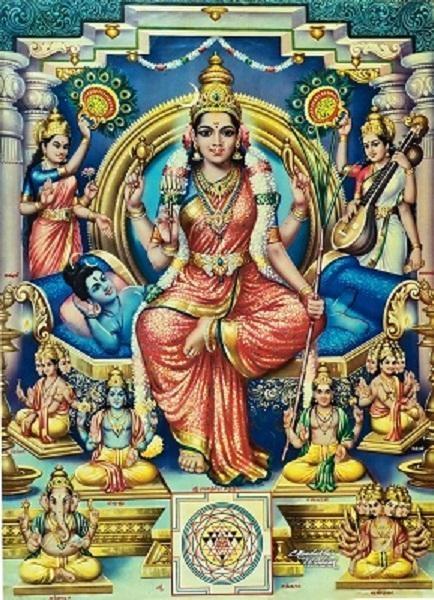 பாலா திரிபுரசுந்தரி