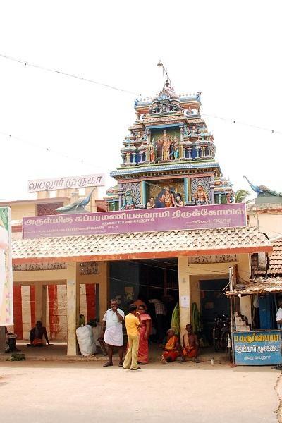 குமாரவயலூர்
