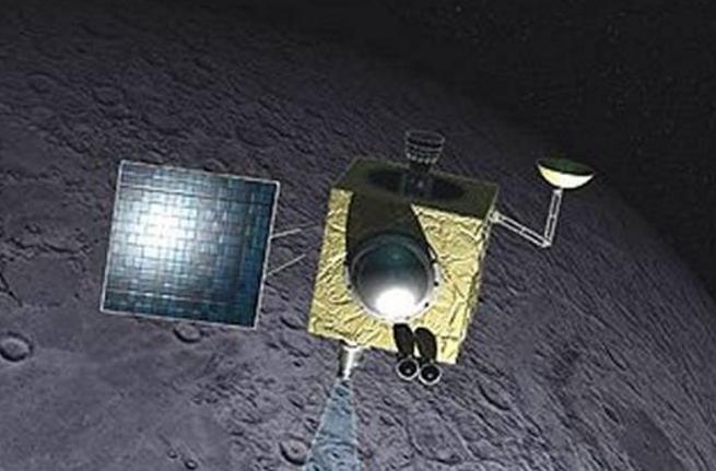 Chandrayaan-1  found