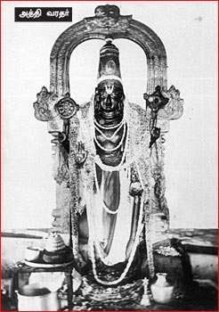 ஸ்ரீஅத்தி வரதர்