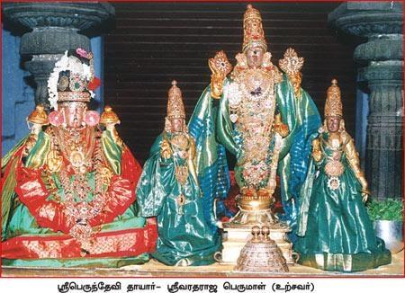 ஸ்ரீவரதராஜ பெருமாள், பெருந்தேவி தாயாருடன்
