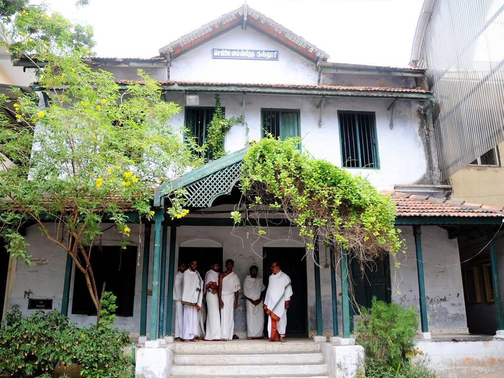 Madras Sanskrit College