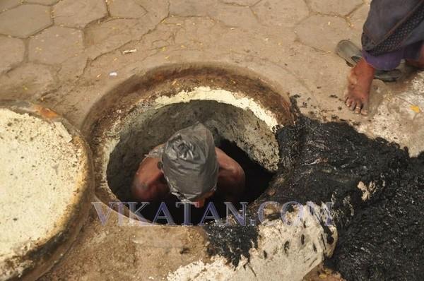 விஷவாயு தாக்கி 3 தொழிலாளர்கள் உயிரிழப்பு