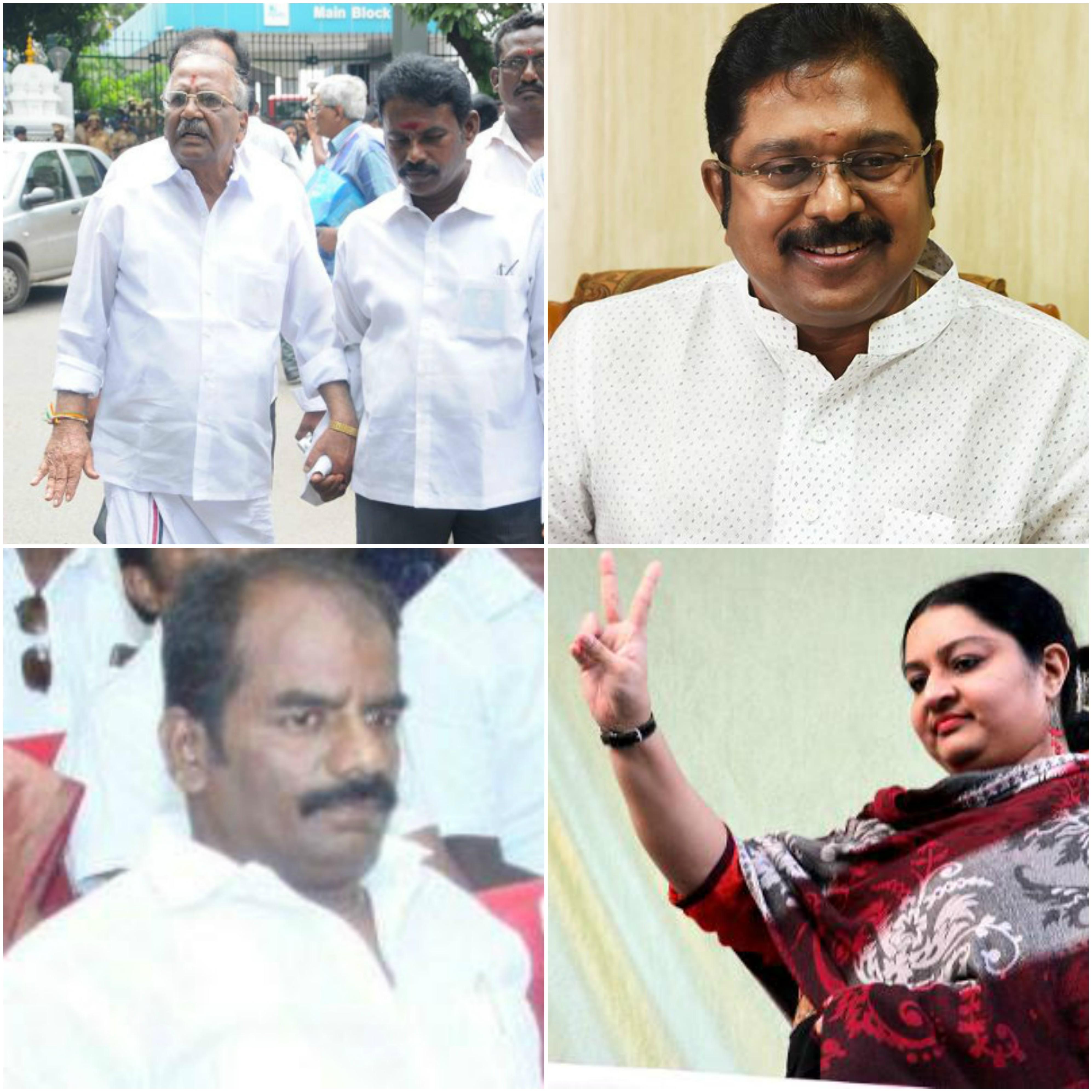 R.k.nagar election