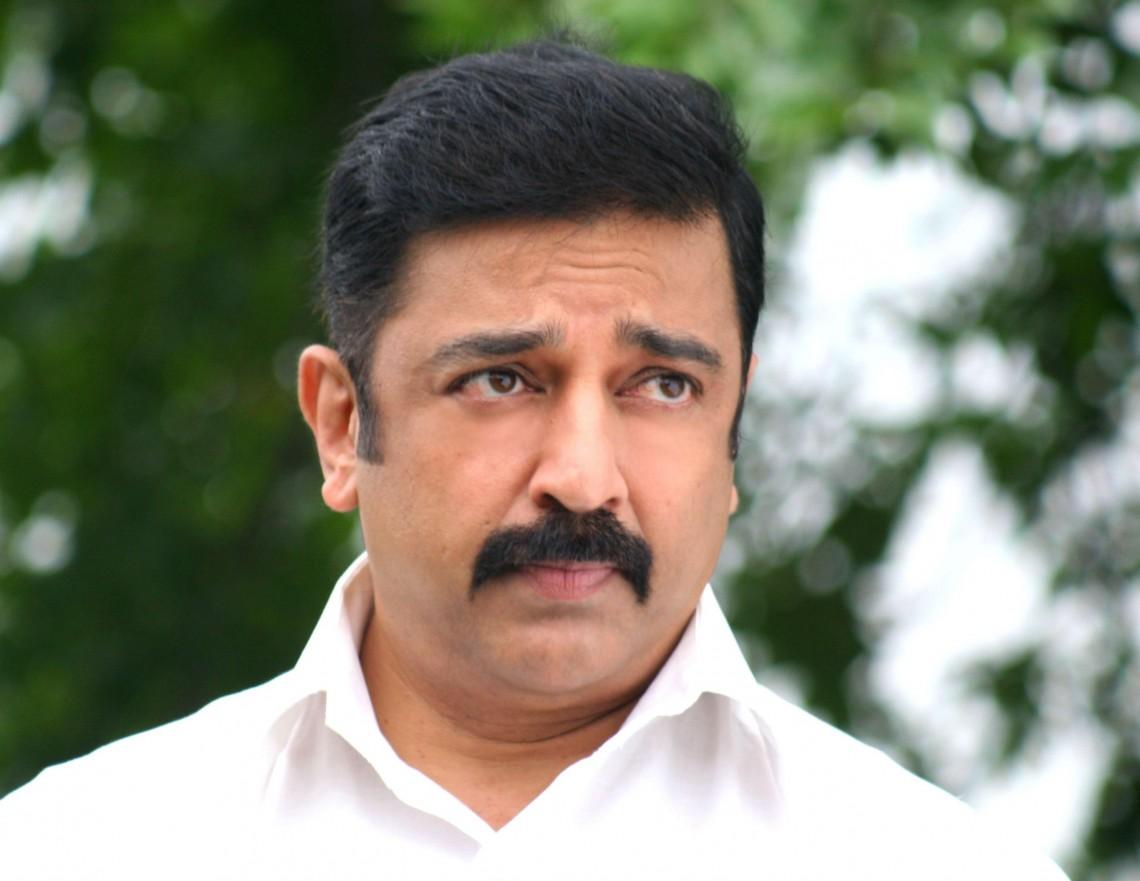 Actor Kamal