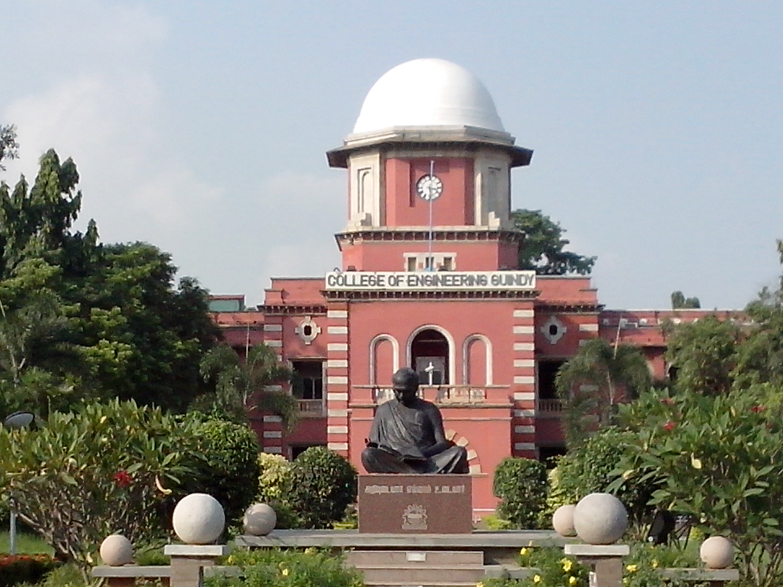 anna university 1st semester results