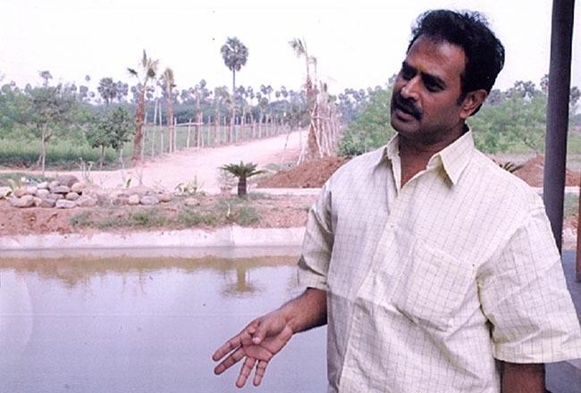 ராமஜெயம்