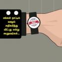 ஊழலில் முதலிடம்..! இந்தியாவின் வல்லரசு கனவு... கானல் நீரா?!  #VikatanData