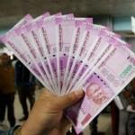 இந்தியாவின் ஜிடிபி வளர்ச்சி விகிதம் 7%