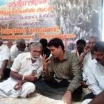 நெடுவாசல் போராட்டத்தில் தீபா கணவர்