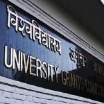 இந்தியாவில் 23 பல்கலைக்கழகங்கள் போலியானவை: யூஜிசி ஷாக் ரிப்போர்ட்!