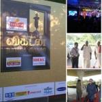 ஆனந்த விகடன் 'நம்பிக்கை விருதுகள்' விழா!