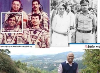 'ஆம்ஸ்ட்ராங் நிலவுக்கு சென்றது உண்மையா?' - விண்வெளி வீரர் ராகேஷ் ஷர்மா பேட்டி #VikatanExclusive