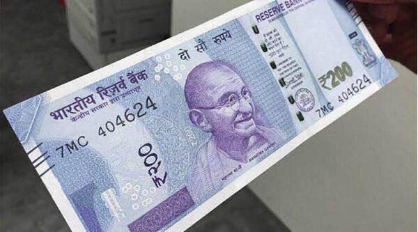 200 ரூபாய் நோட்டு